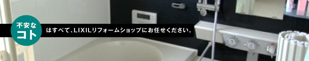 sub-fuanakoto-main